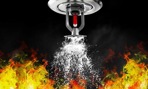 Системы пожаротушения