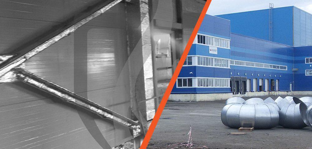 Огнезащитная обработка металлических несущих конструкций, логистический центр «Глория Джинс» г. Новосибирск